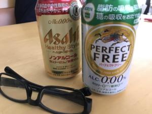 ビール グルテン フリー