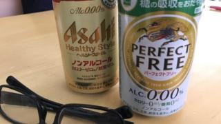 グルテンフリーノンアルコールビール
