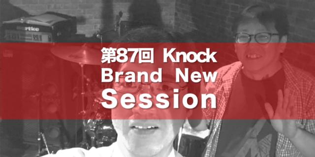 Knock1