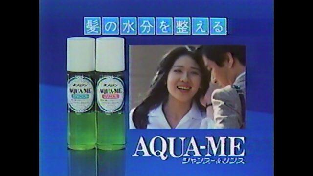 aquame